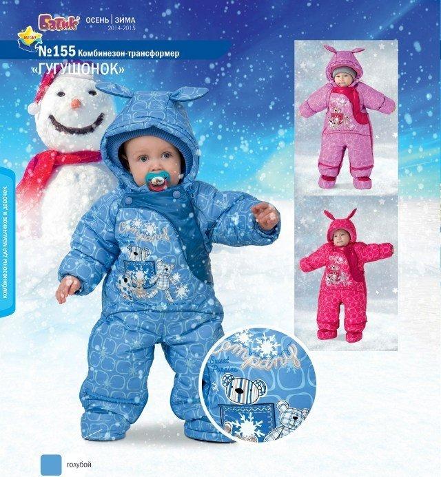 Детская одежда официальный сайт оптом